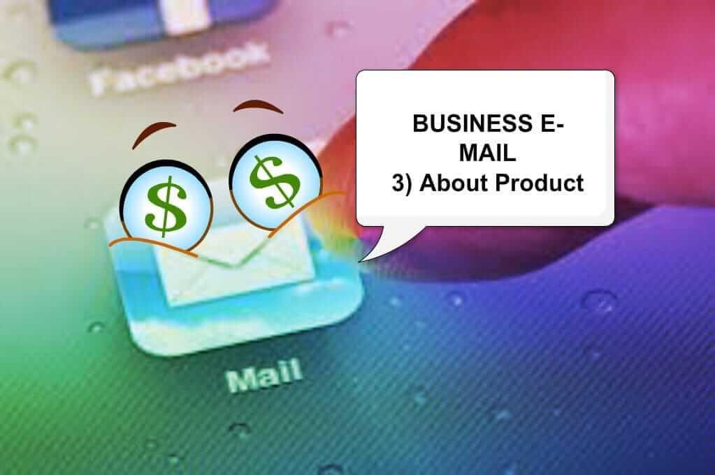 ビジネス英語・メール実践対応ー❸ー製品・サービスの案内英文メールの書き方