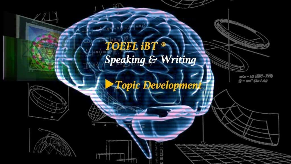 TOEFL Speaking/Writingの救世主!知っておきたいジャンル別話題×12