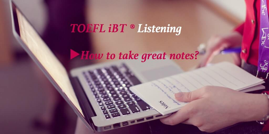 【TOEFLリスニング】ハイスコアを掴むために必要不可欠な16のメモ取りの技術