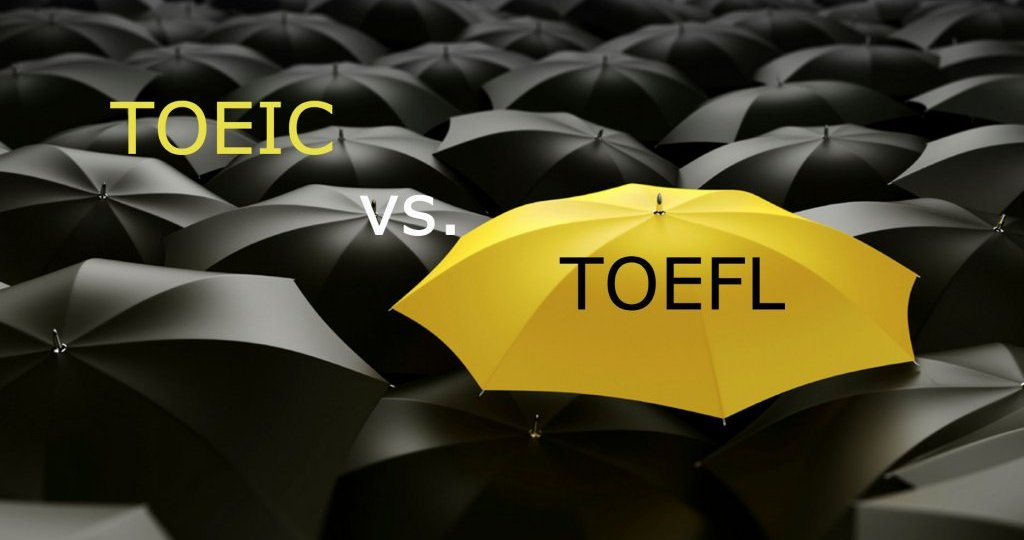 toefl toeic difference2