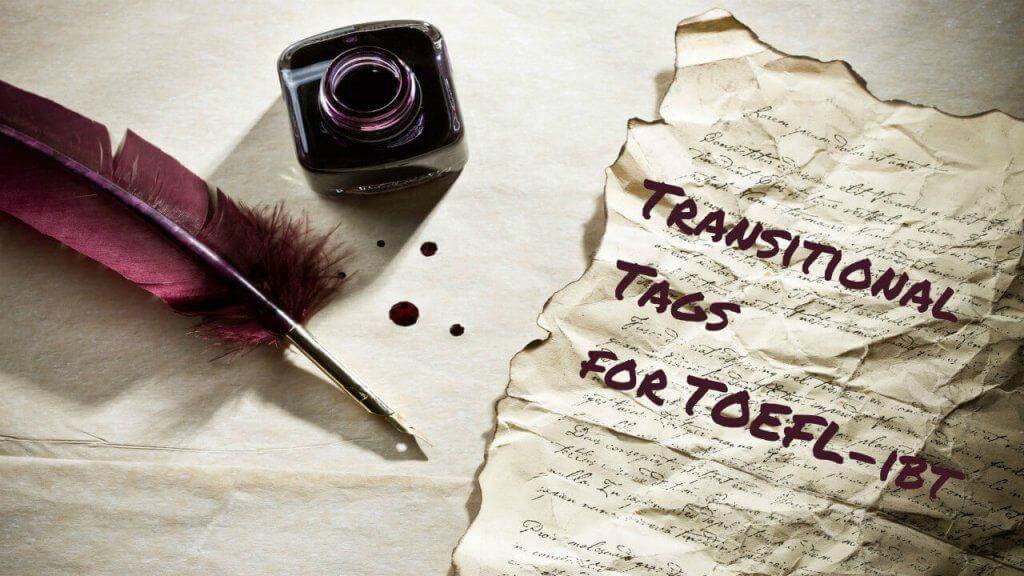 TOEFL Writingでめっちゃ使える英語接続詞一覧【10タイプ】