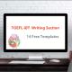 TOEFLライティング25点以上を実現する!厳選テンプレート集14