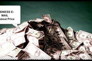 ビジネス英語・メール実践対応ー❹ー見積もり・値段交渉英文メールの書き方