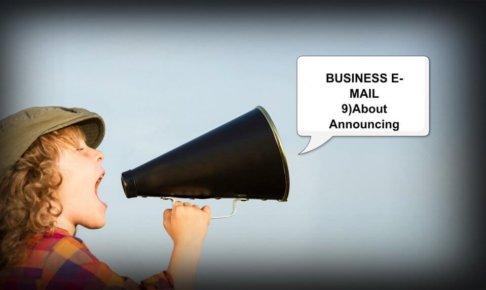 ビジネス英語・メール実践対応ー❾ー通知英文メールの書き方