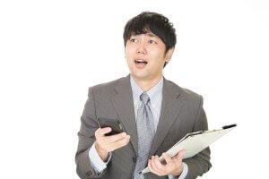 【あなたは大丈夫?】英語ができない人の平均年収は○○○万円だ!